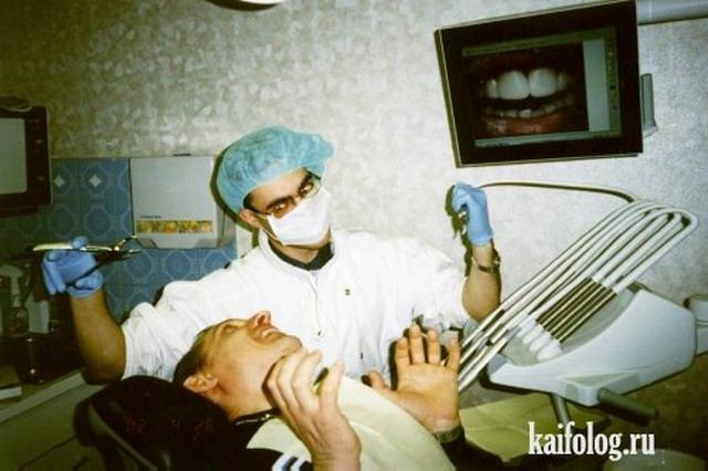 Фото врач поздравление
