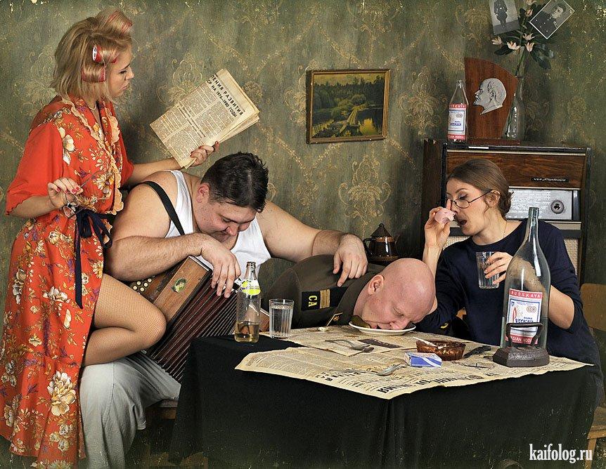 Фото приколы с пьянок 3