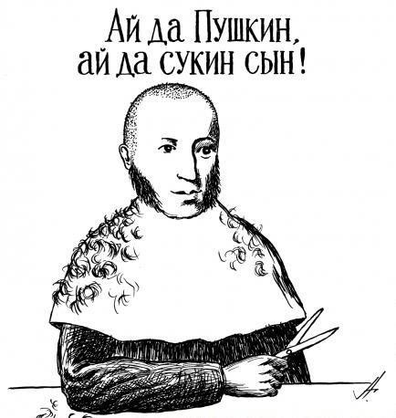 Пушкин картинки в приколах