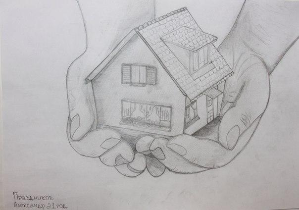 Рисунок любимого места в доме
