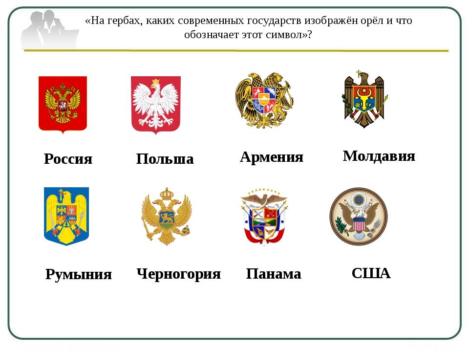 На гербе города москвы изображён всадник с копьём, поражающий змея