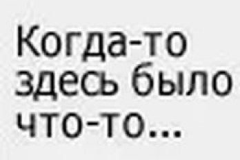 golaya-v-sergah