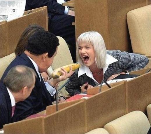 Депутаты голые фото