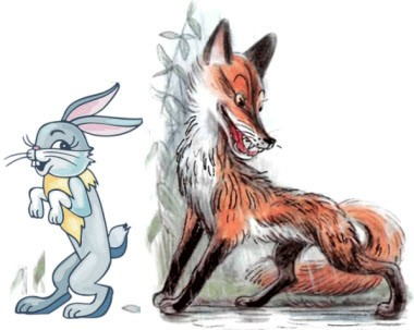 с зайцем и волком знакомство