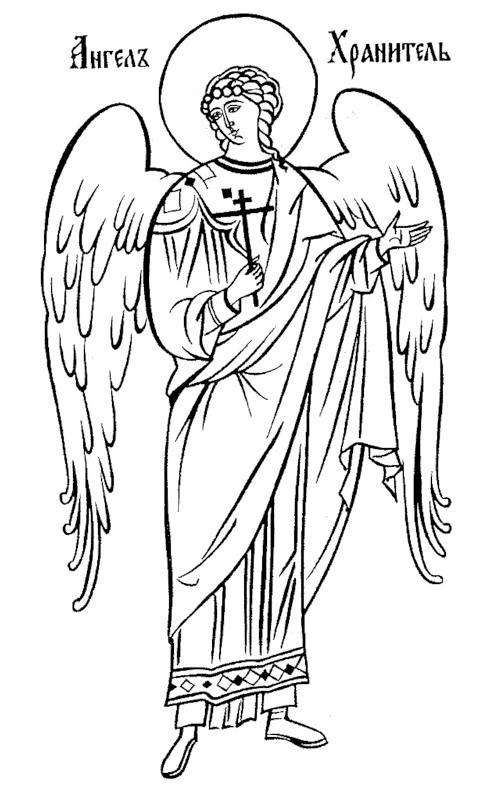 Ангел хранитель картинки черно белые