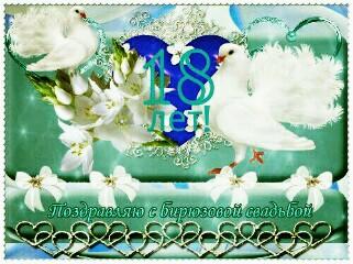 Днем независимости украины открытки 54