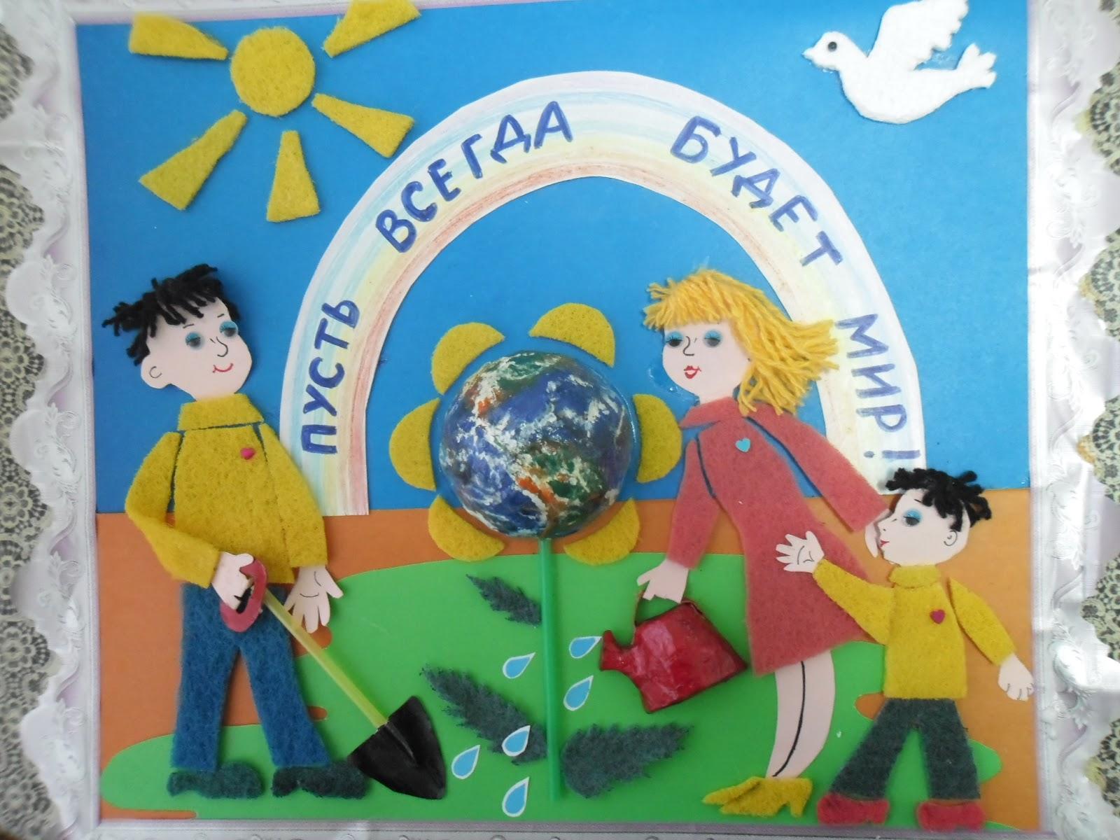 Мы за мир поделки детей