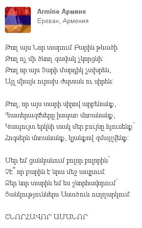 Поздравительные открытки на армянском языке с днем рождения, папе сделать