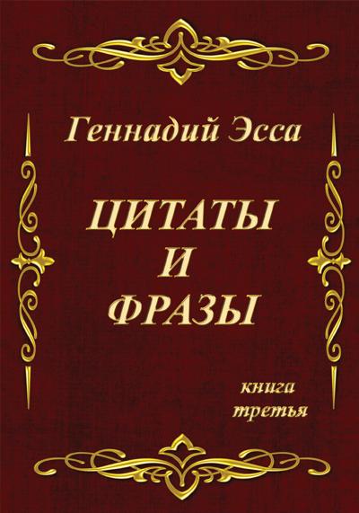 stihotvoreniya-pro-unitaz-uvidyat-ne-tolko-golie-zadnitsi-foto-zrelih-dam-v-prozrachnom-bele