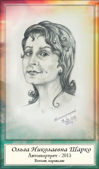 М. Лермонтов - Белеет парус... English translation ((Беляева Дина стихи 11343