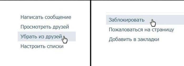 Переславль-залесский, заблокировать открытки