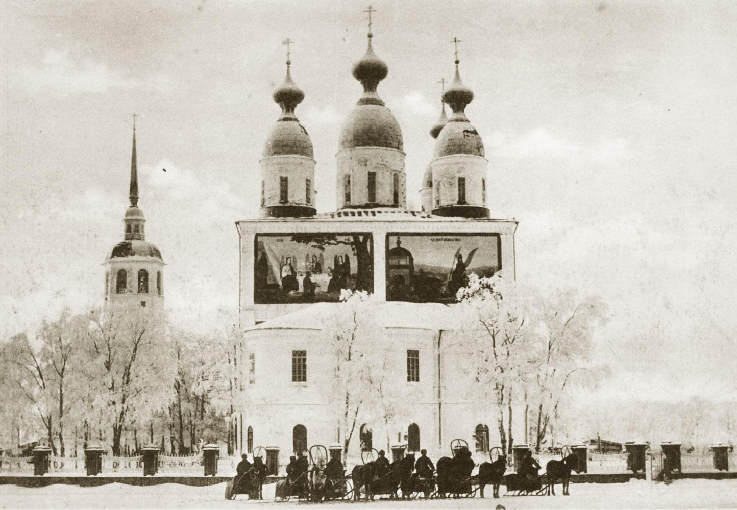 История города в картинках архангельск