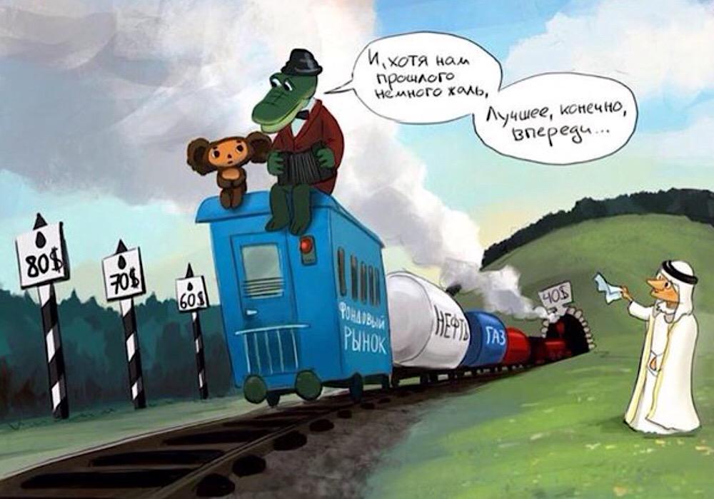 Нефтяник прикольные картинки