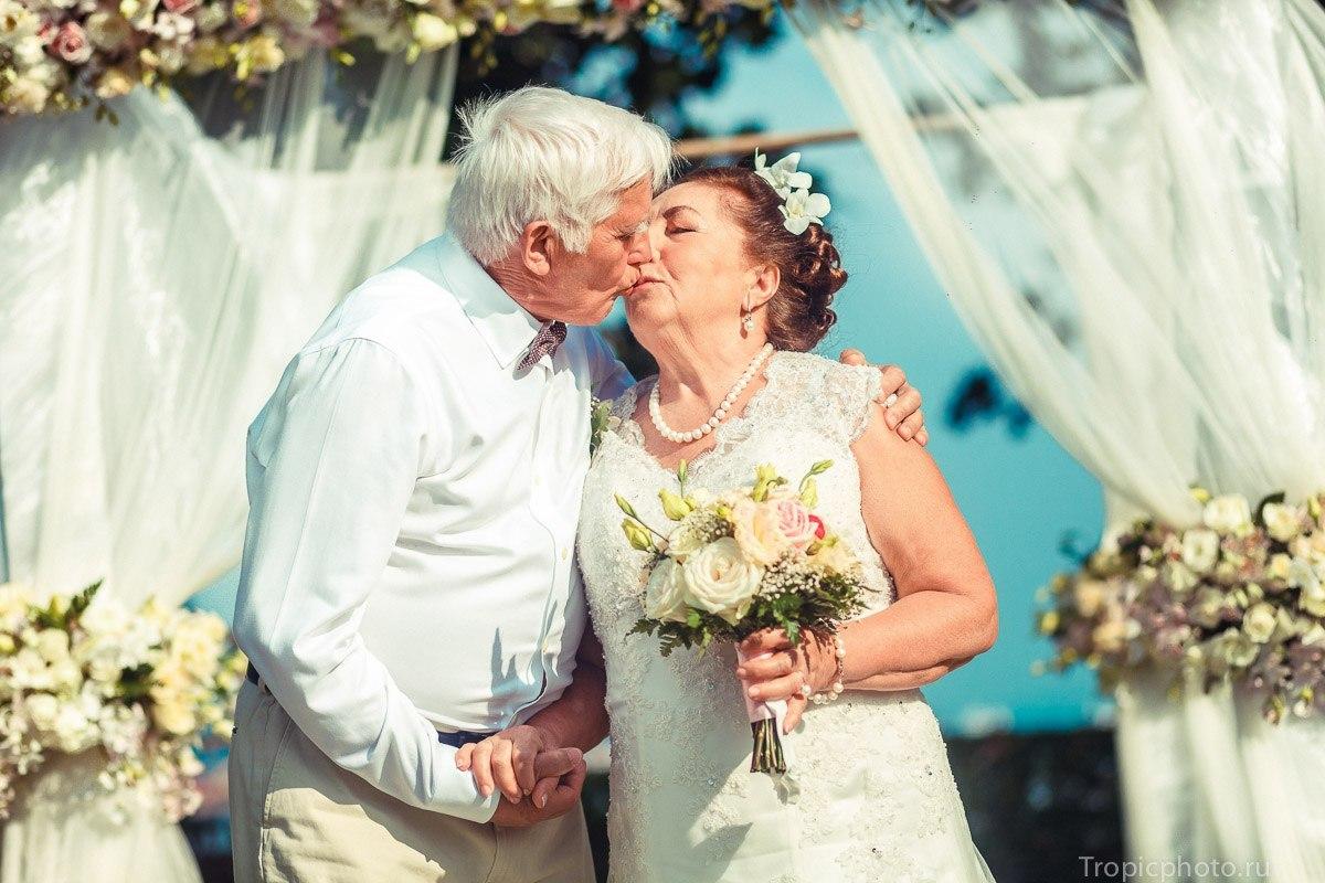 крутой картинки днем свадьбы для людей в возрасте этом должен успеть