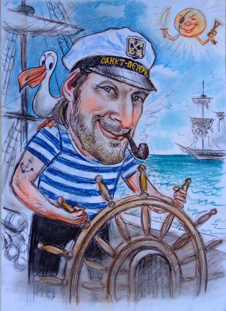 смешные картинки моряк капитан перестают привлекать