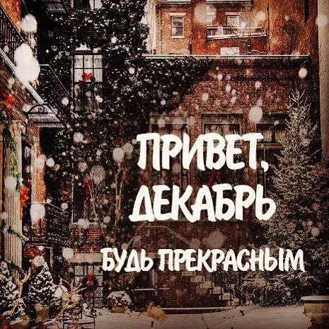 https://www.stihi.ru/pics/2017/12/01/9631.jpg
