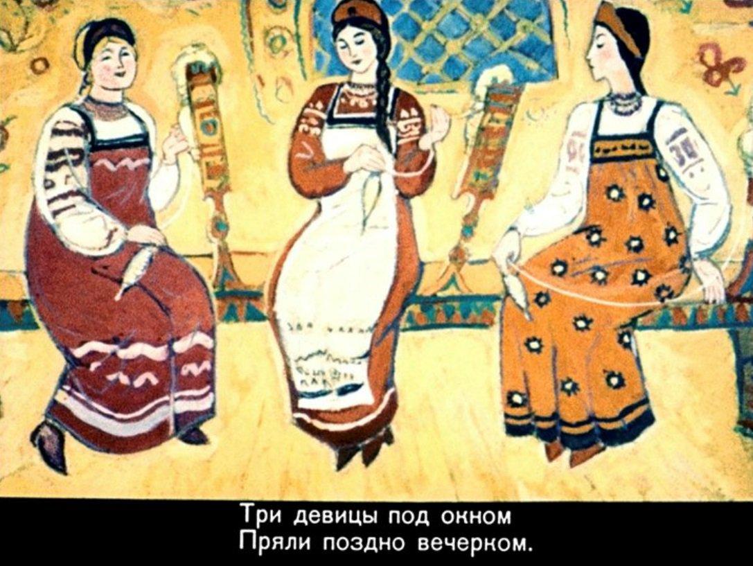 Поздравление 3 девицы под окном