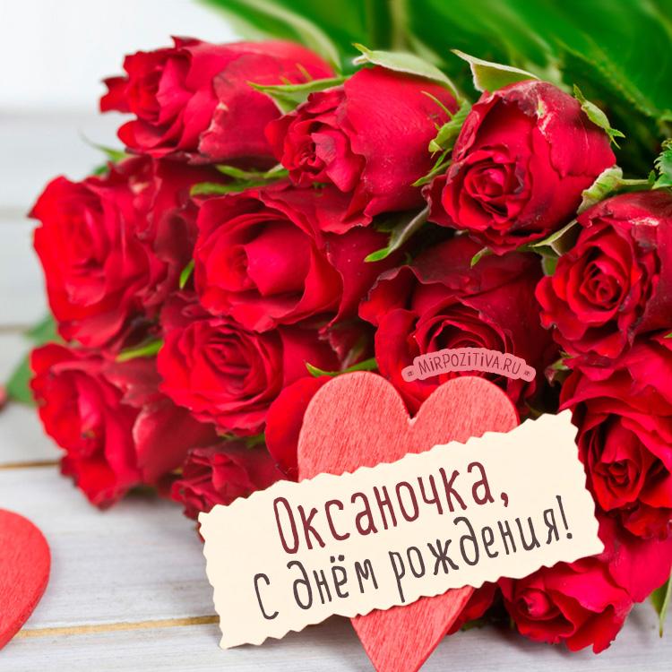 Вича поздравление, маша с днем рождения картинка с цветами