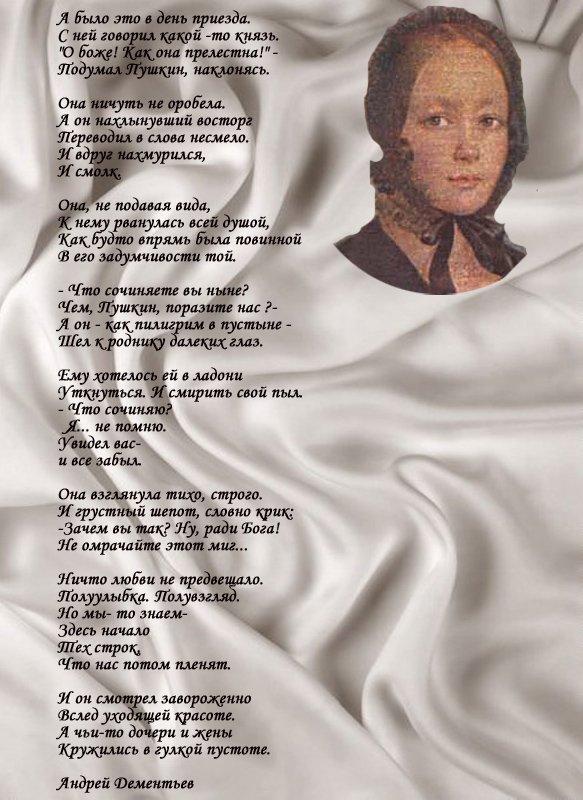 оцелуй, расивые красивые стихотворения о маме известных поэтов эти фазы луны