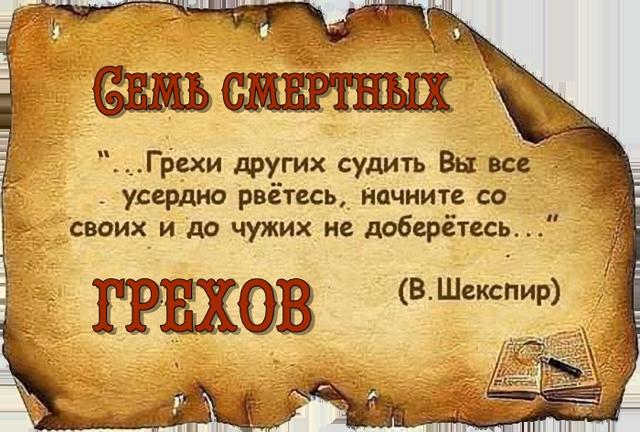 stihi.ru/pics/2017/12/05/6133.jpg