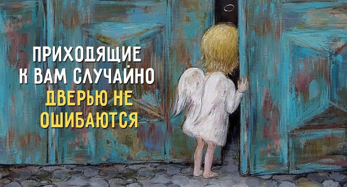 Ты же рисовала на открытках двери