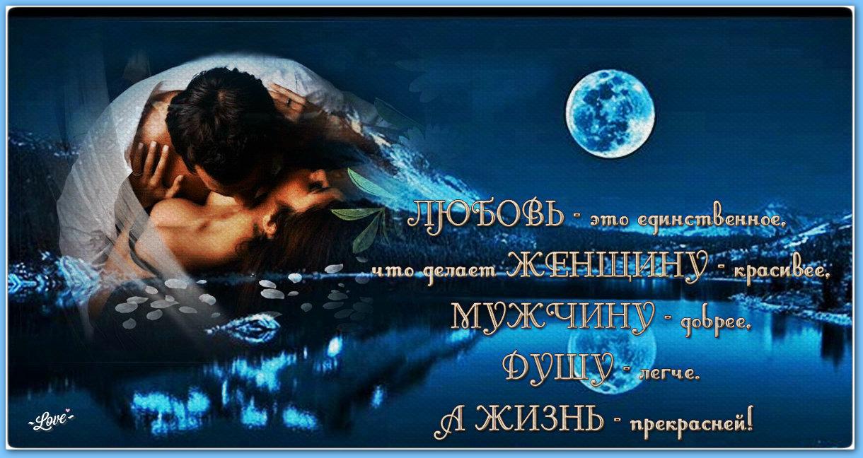 Стих мы с тобою встретимся во сне