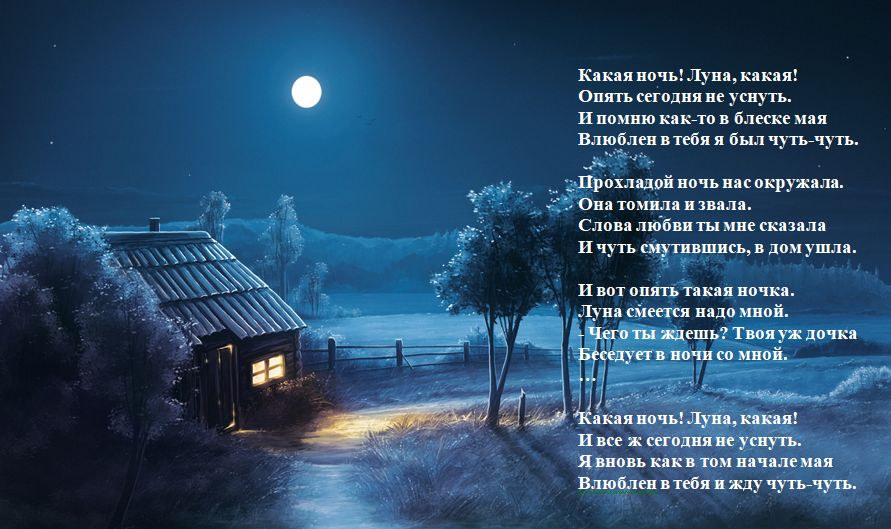 стихи на тему вечерний пейзаж ключ