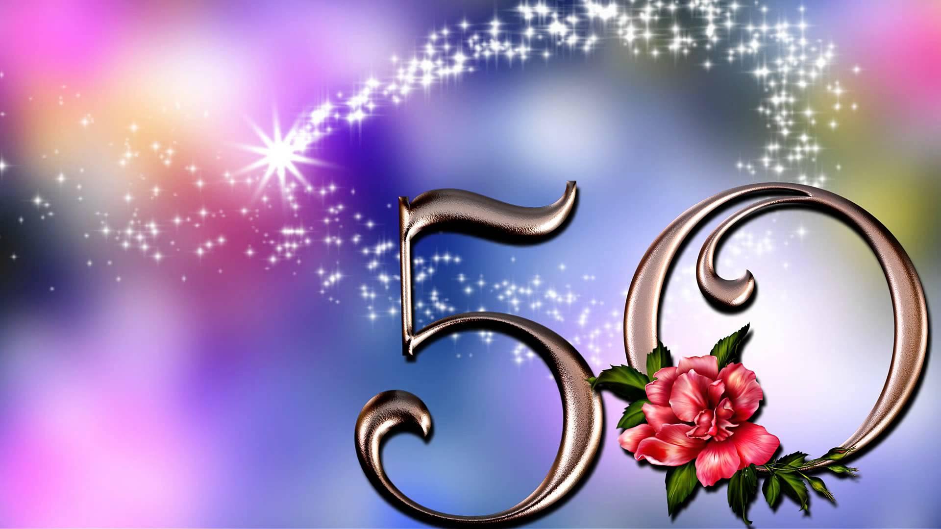 Поздравление с юбилеем татьяны 50 лет