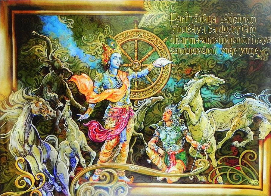 controversy over the bhagvad gita News controversy  no original manuscript of bhagavad gita weeks and months going over every detail of every single verse of the gita with hayagriva.
