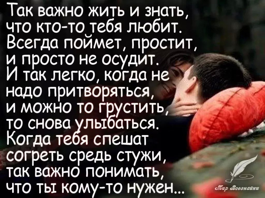 Стих я та самая которая тебе нужна