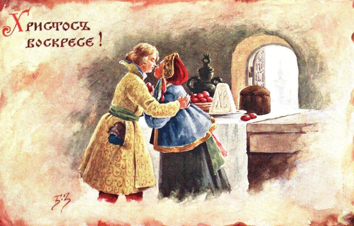 Картинка с пасхой христовой старинные, любви дети поздравление