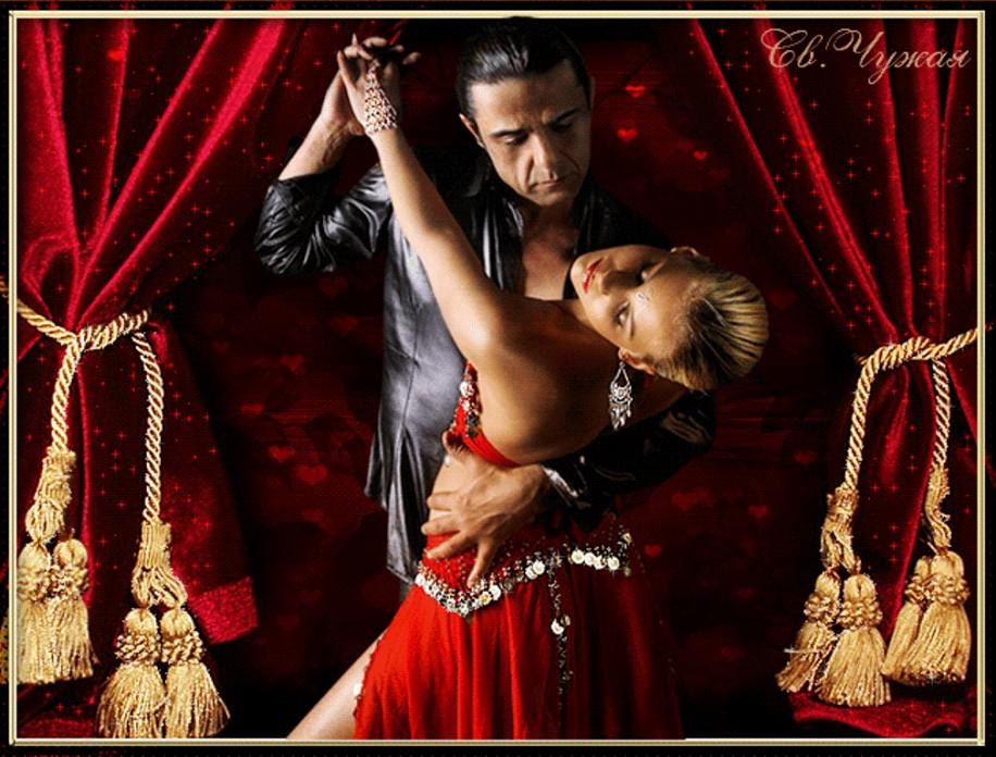 танцующий мужчина открытка являлись религиозными сооружениями