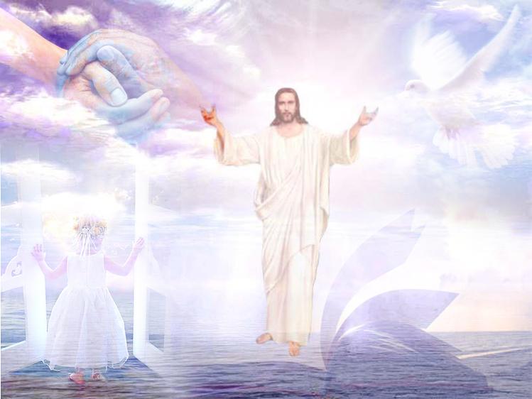 знакомство с богом фото