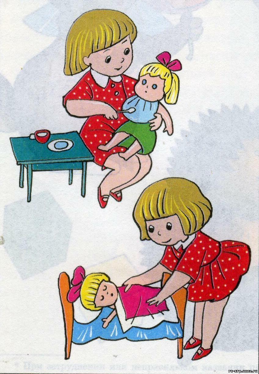 Интернет, мама в картинках для дошкольников