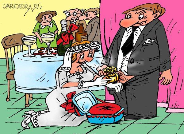 Прикольные картинки гостевого брака