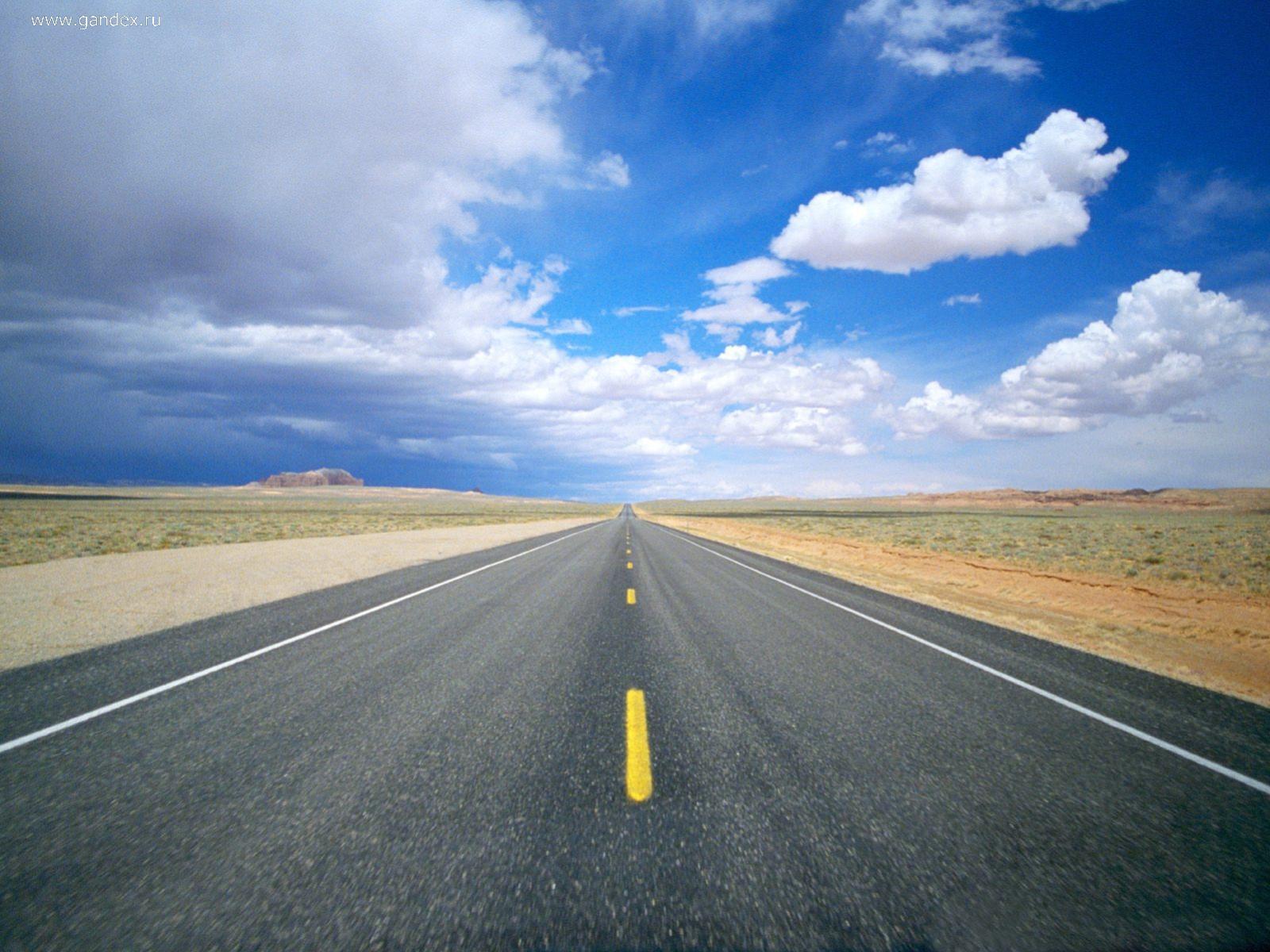 Картинка дороги с надписями