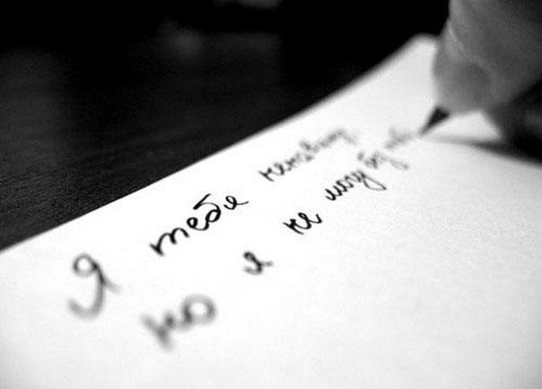 Открытка коллегам, картинки со смыслом о любви с надписями грустные