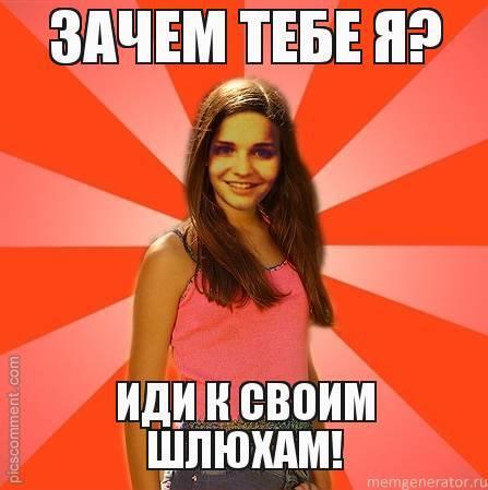 Ходил к проститутке заказать проститутку в Тюмени ул Динаровская