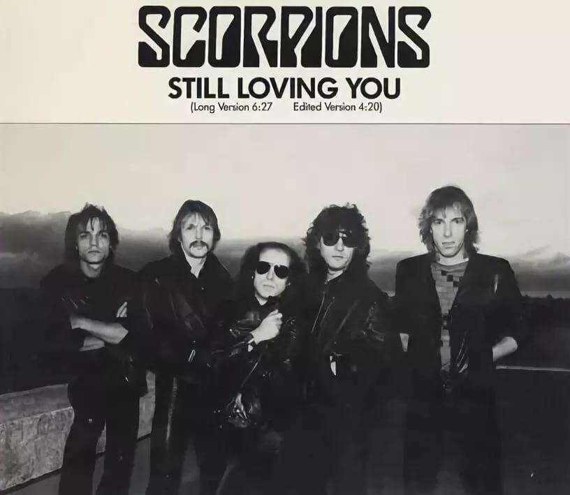 Still you скорпионс loving