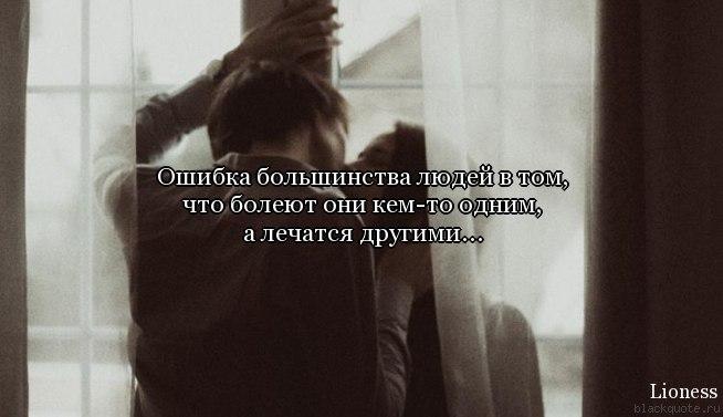 Причем в таком случае это не поцелуй ради поцелуя, а поцелуй с целью ощутить энергию любви.