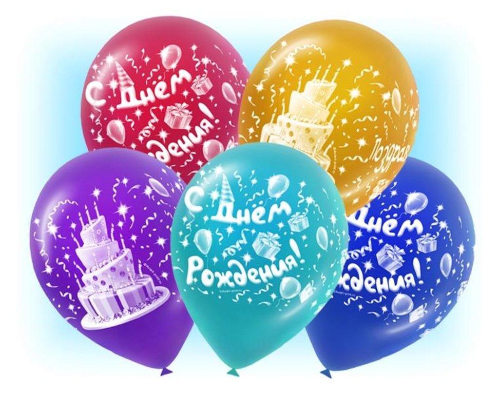 Красивые картинки на день рождения с надписями