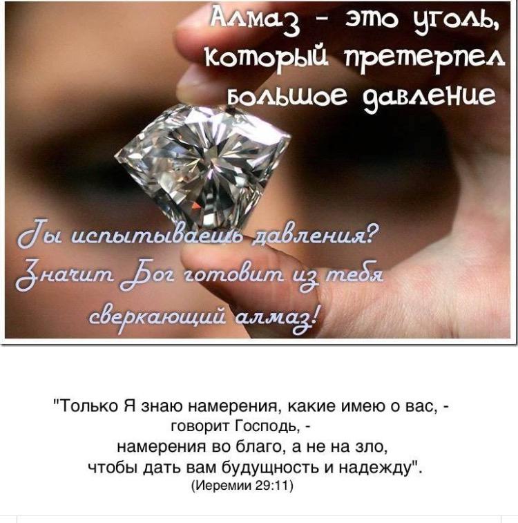поздравление с днем рождения про бриллианты груди ее