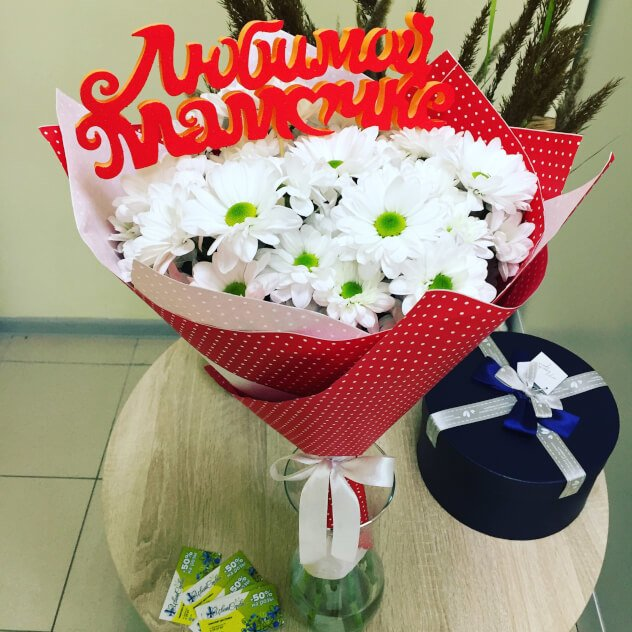 Картинки цветы для мамочки, днем рождения историку