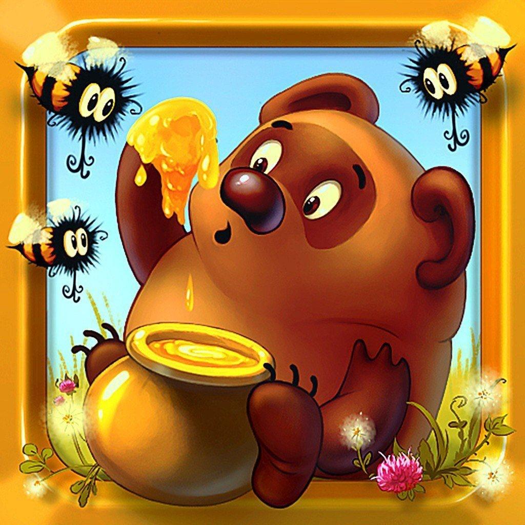 Открытки винни пух и пчелы, картинка поздравление новым