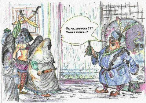 Картинки про султана и гарем смешные, лучшей куме