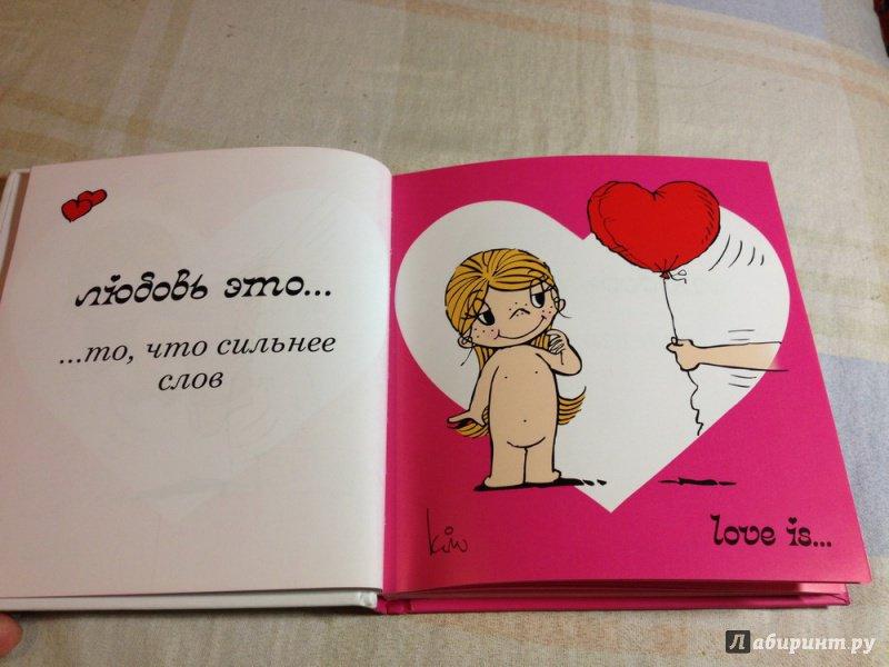 Что написать в открытке девушке на год отношений, большое вам