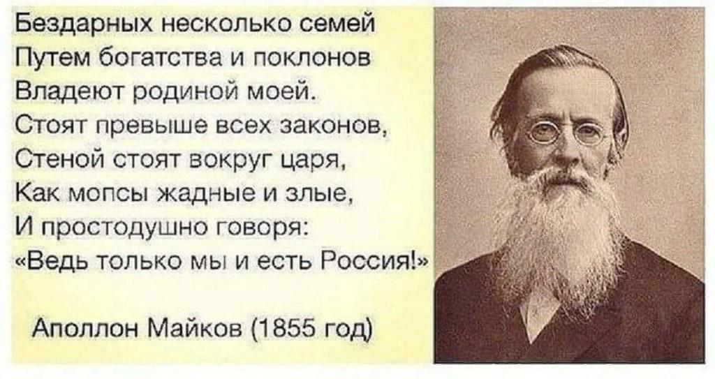 https://stihi.ru/pics/2018/08/26/5103.jpg