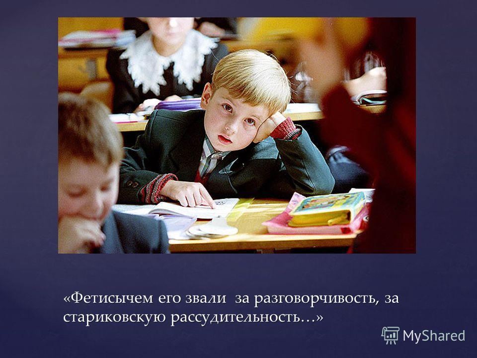 Картинках, прикольные картинки картинки про школу