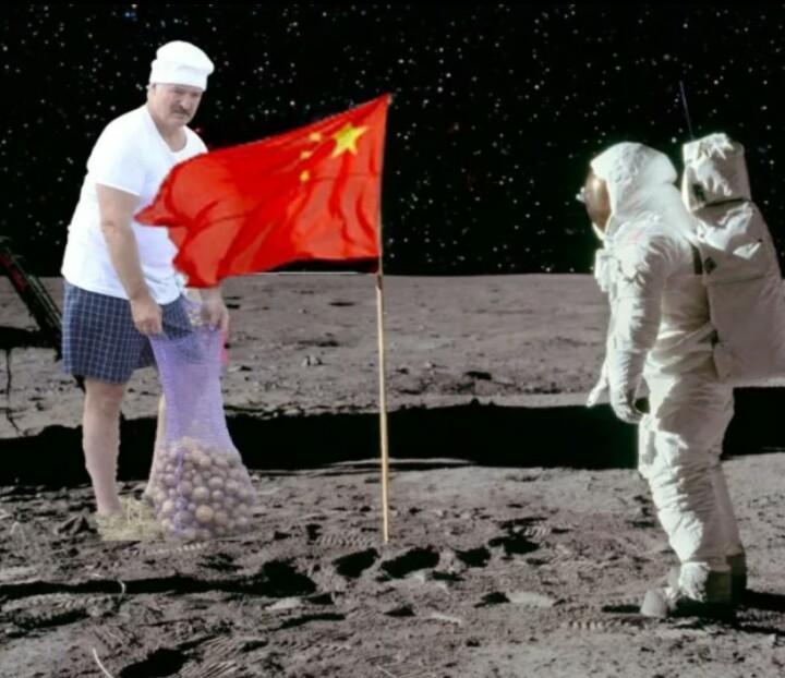 китайцы на луне смешные картинки профессионалах проиграл