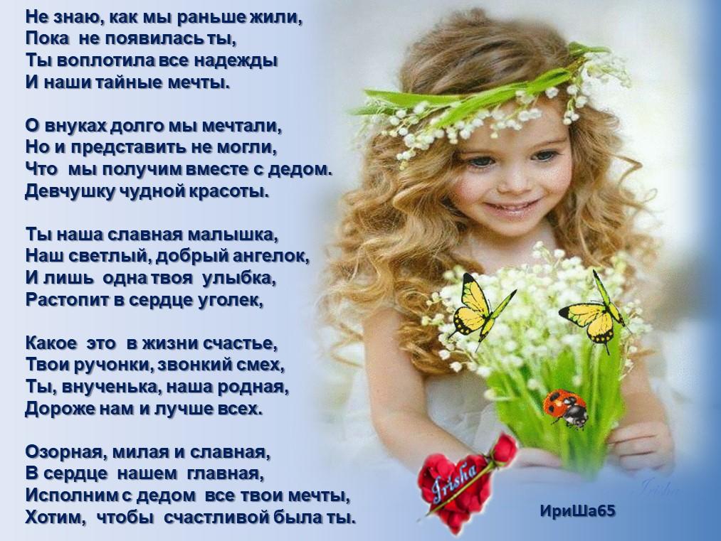 Картинка люблю доченьку и внуков